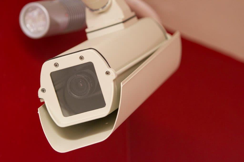 Security feature CCTV